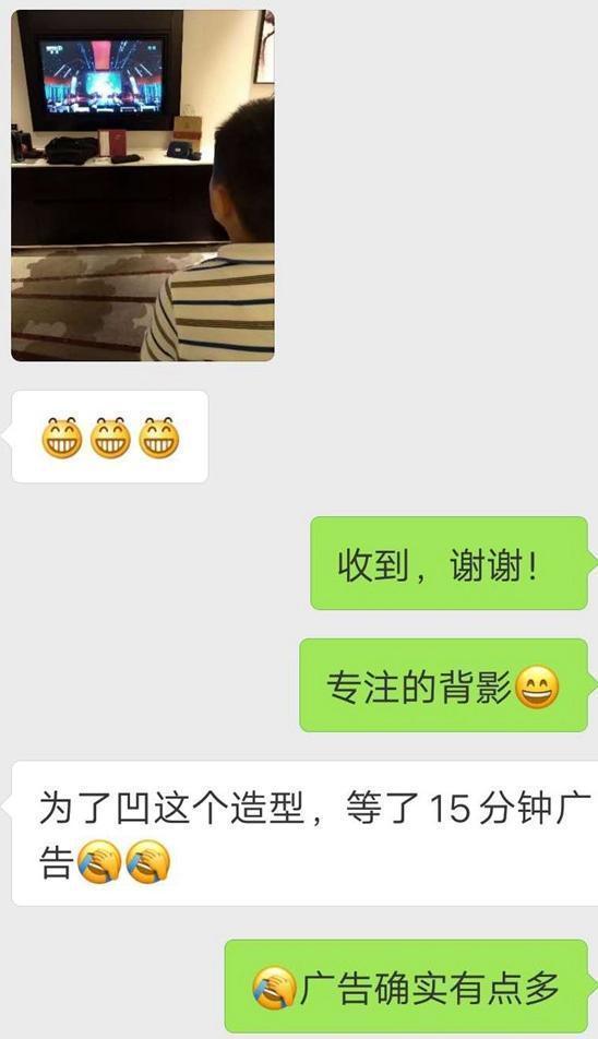 """一周教育圈   开学第一课变""""广告第一课"""",马云亮相XIN公益大会谈教育(图4)"""