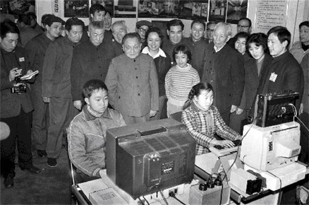 1977年恢复高考时,邓小平删掉的这四个字,改写了无数人的命运!(图3)