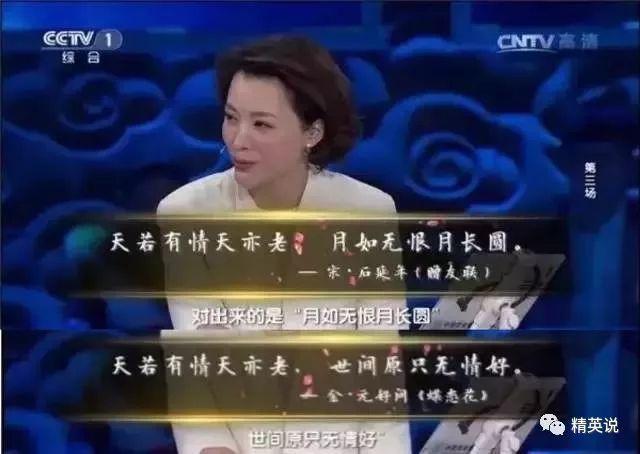 她是华裔乖乖女,懂事又上进,却雇佣3个人杀害自己的父母…(图20)