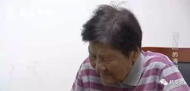 她是华裔乖乖女,懂事又上进,却雇佣3个人杀害自己的父母…(图14)