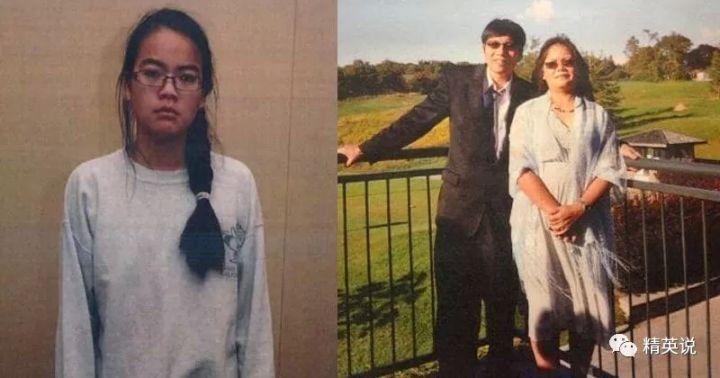 她是华裔乖乖女,懂事又上进,却雇佣3个人杀害自己的父母…(图8)