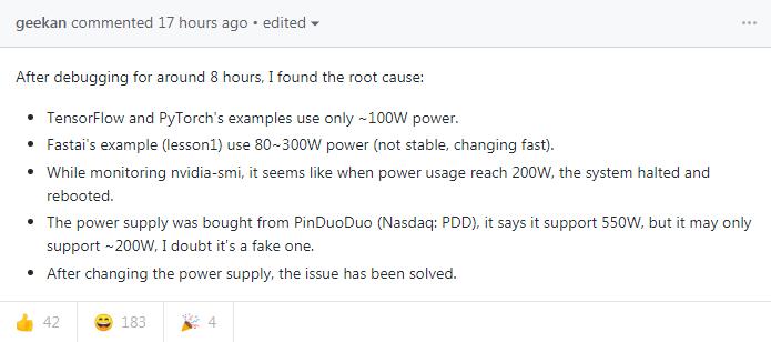 拼多多买的550W电源虚标功率 常逛GitHub的码农也栽了的照片 - 3