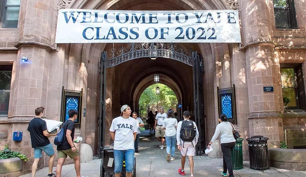 哈佛、耶鲁校长开学第一课:大学四年的21000小时如何度过?(图6)