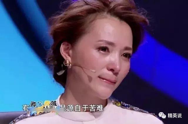 她是华裔乖乖女,懂事又上进,却雇佣3个人杀害自己的父母…(图18)