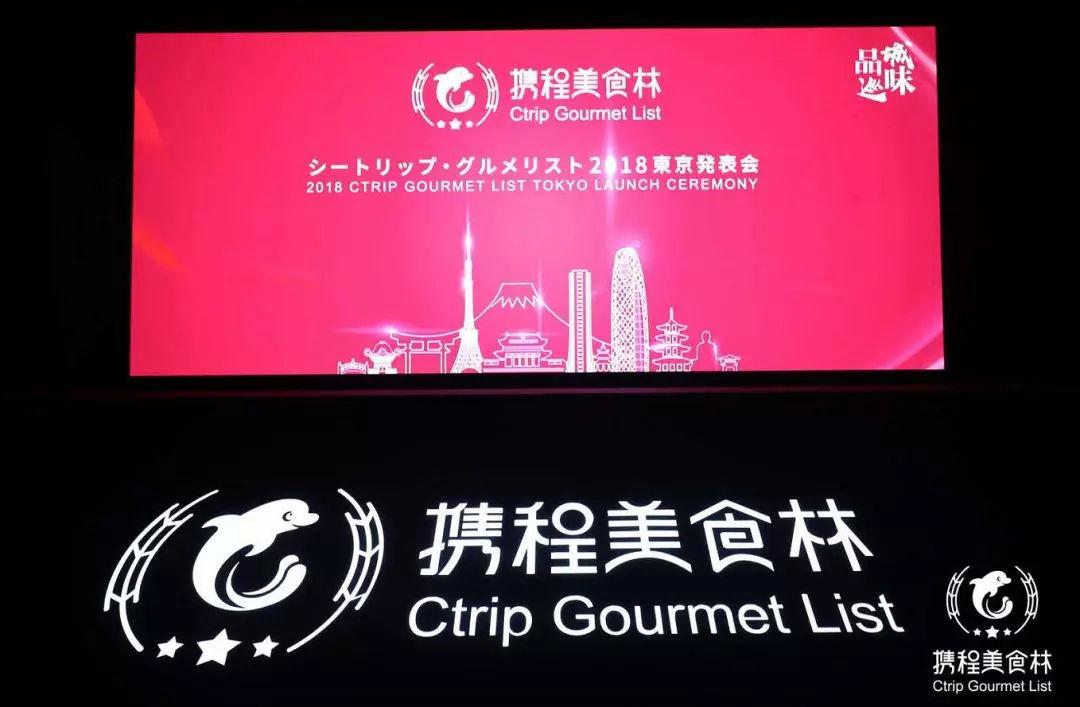 """美食林明修栈道:""""该由中国人评价外国餐厅了"""""""