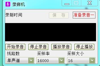 常用语音-文字-图片-翻译3.1转换工具插图6