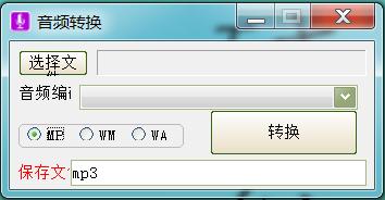 常用语音-文字-图片-翻译3.1转换工具插图5