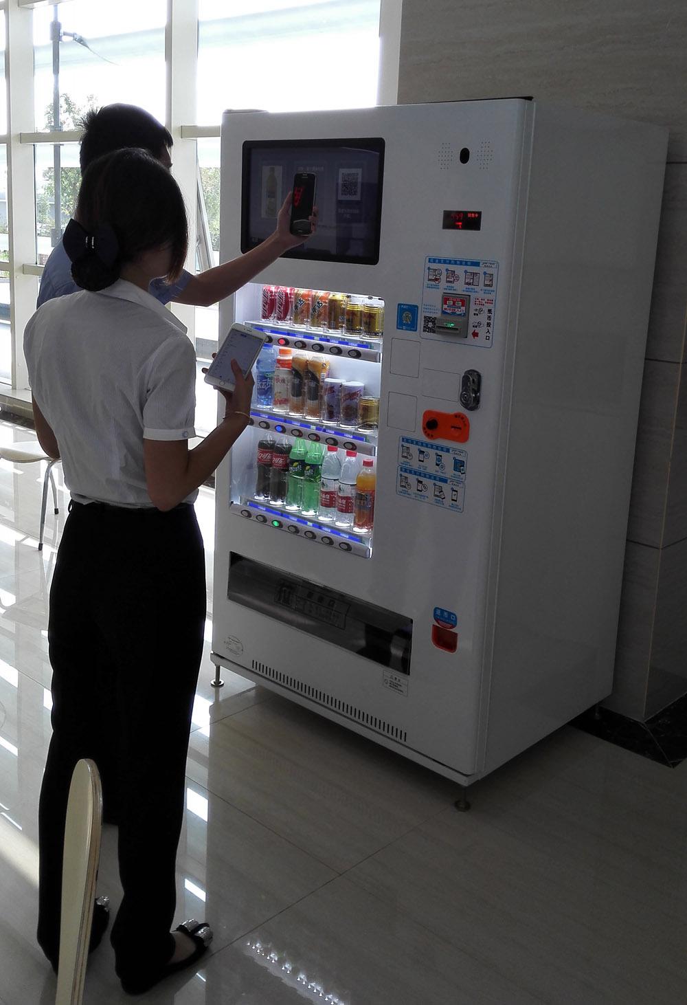易触自动售货机