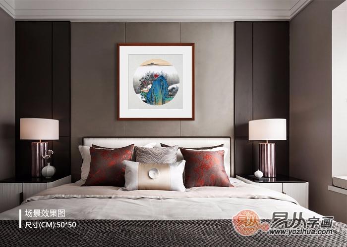 家中卧室挂什么画合适?一幅山水画装点家居温馨感