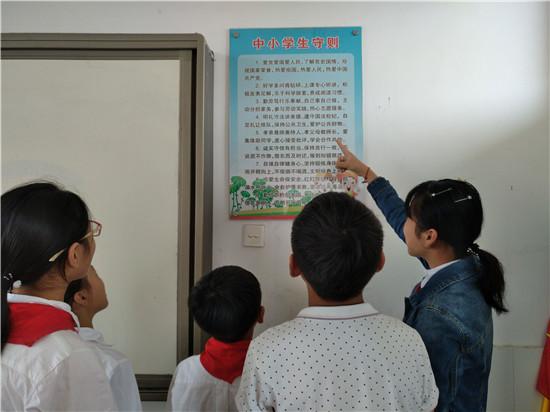 """盱眙县桂五小学:举行""""学行为规范_做文明学生""""主题教育活动"""