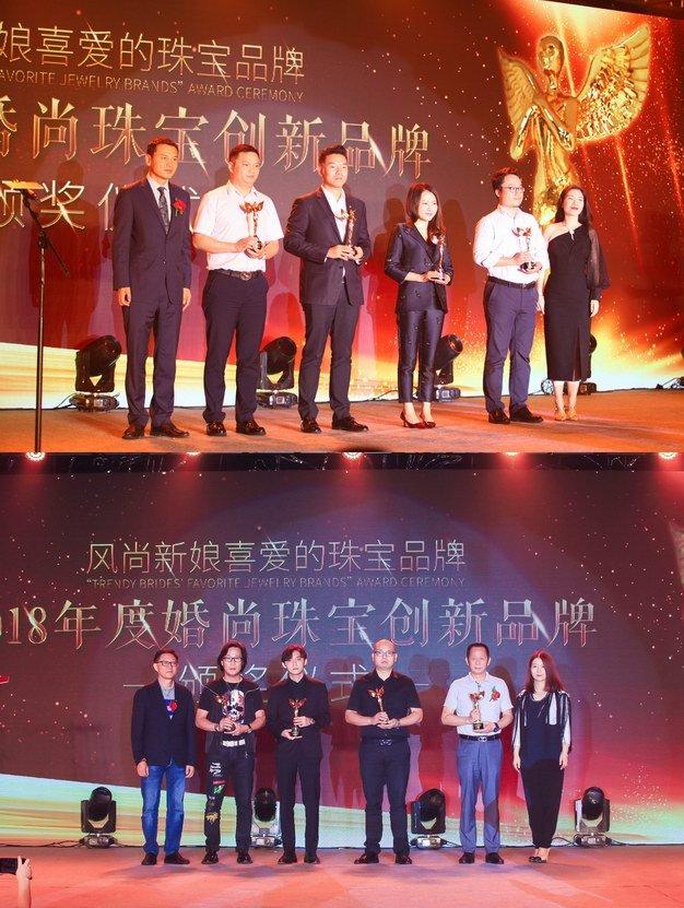 2018深圳•珠宝时尚周开幕晚宴暨首届风尚新娘颁奖盛典