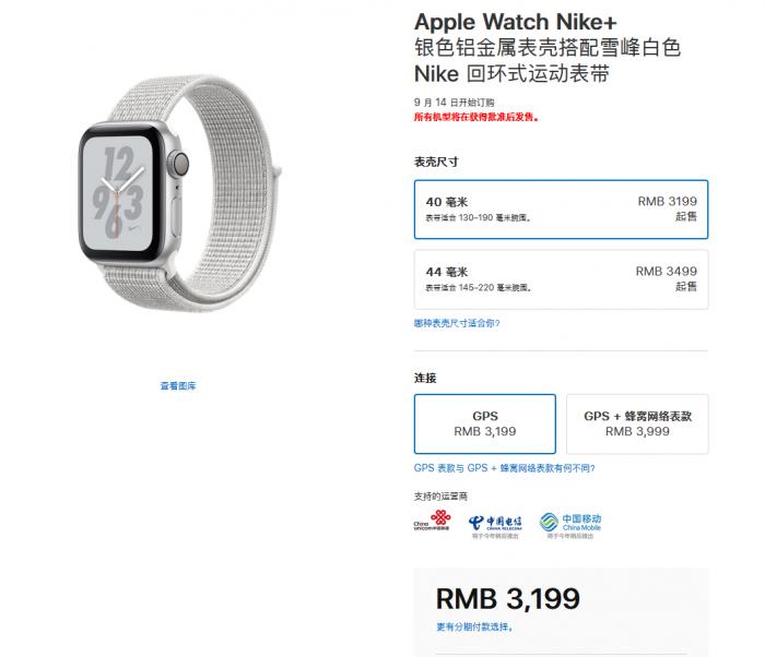 iPhone Xr/Xs/Xs Max国行价格:6499/8699/9599元起的照片 - 10
