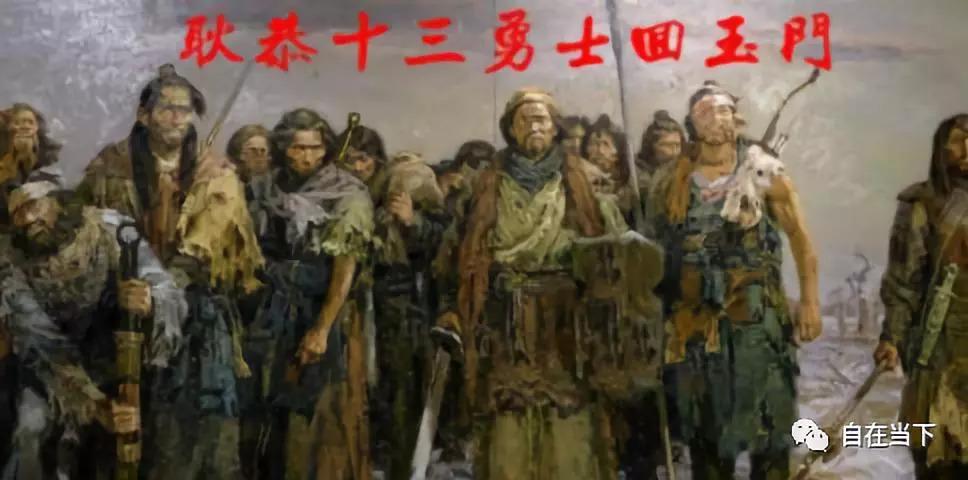 斯巴达有300勇士,中国有耿恭十三勇士回玉门!_疏勒
