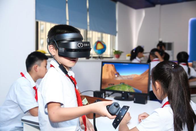为智慧教育赋能,百度VR亮相2018百度云智峰会