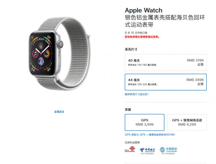 iPhone Xr/Xs/Xs Max国行价格:6499/8699/9599元起的照片 - 9