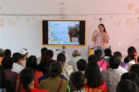 在相遇的最初为孩子保驾护航__――盱眙县淮河镇中心幼儿园召开新生家长会