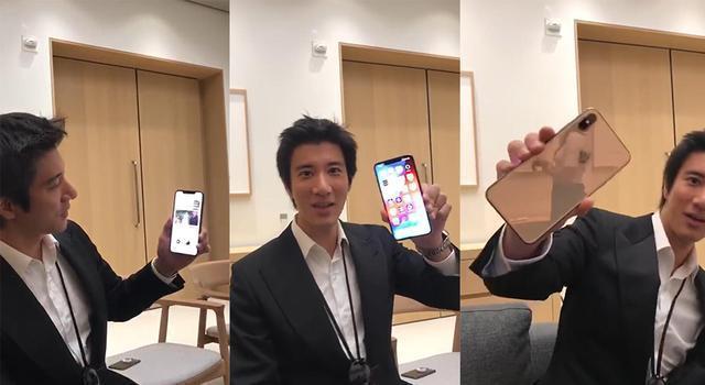 """王力宏抢先上手iPhone Xs Max:直呼""""超大超漂亮""""的照片 - 1"""