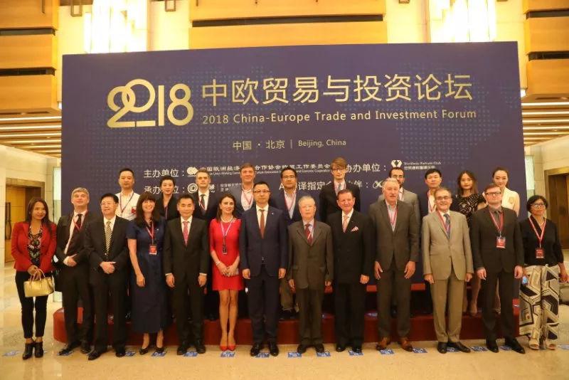 千人盛会,18国出席,2018中欧贸易与投资论坛盛况空前