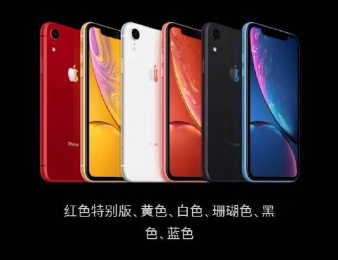 一文看懂2018苹果秋季新品发布会 新款iPhone Xs售价破万的照片 - 11