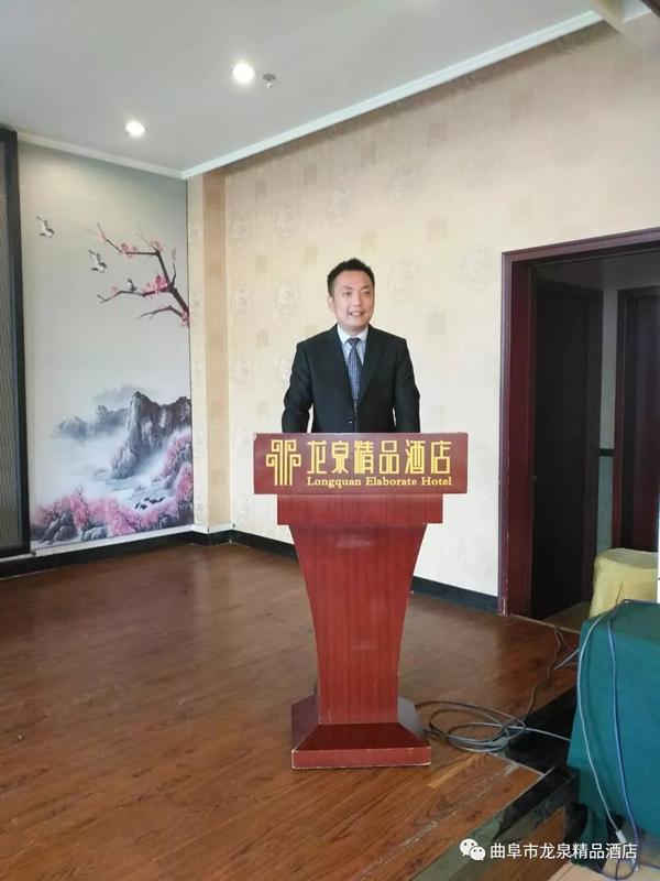 东方儒家(龙泉)精品酒店2018年迎三节暨上半年节能降耗表彰大会顺利召开