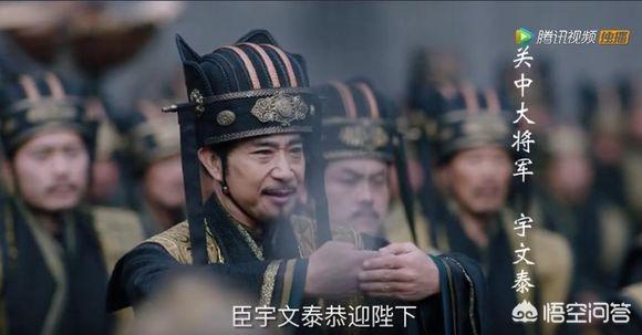 """中国古代史上,西魏时期有""""八柱国""""将军,他们都是谁?有什么由来?_宇文泰"""