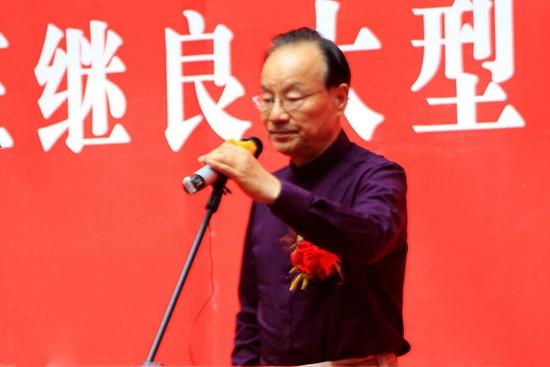 妙笔春秋――王继良大型国画艺术精品展在承德隆重开幕