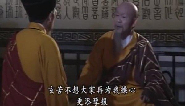 黄日华乔峰剧照_黄日华版《天龙八部》12位演员已离开,每一张剧照都是回忆_乔峰