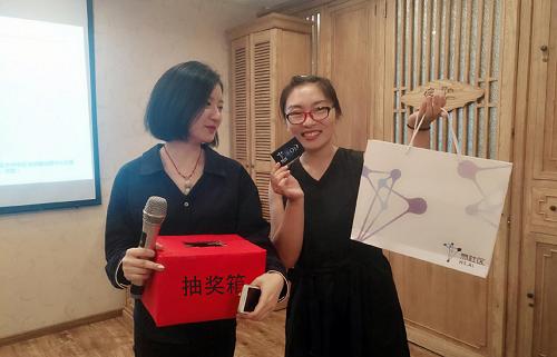 氚社区产品交流会在北京召开