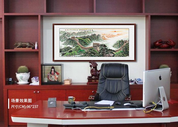办公室挂什么画好 成功者最爱风水山水画