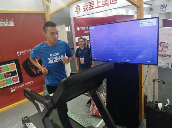 中国首届马拉松大满贯冠军李子成:科学跑步,动态心率是核心