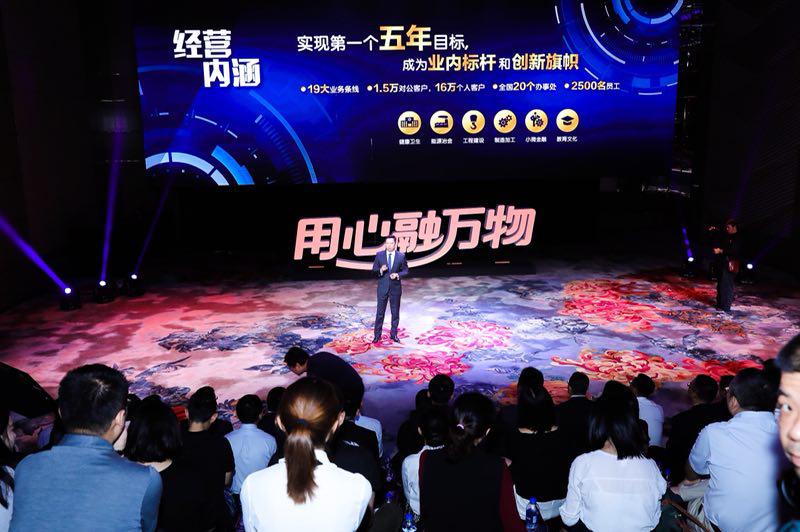 """资产突破2110亿 平安租赁行业首发""""用心融万物""""品牌理念"""