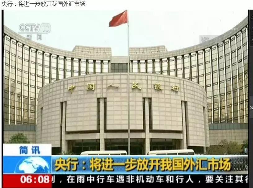 外汇市场重磅利好,中国