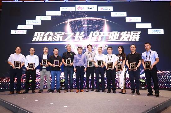 江民科技携手华为SDSec 开启安全新篇章