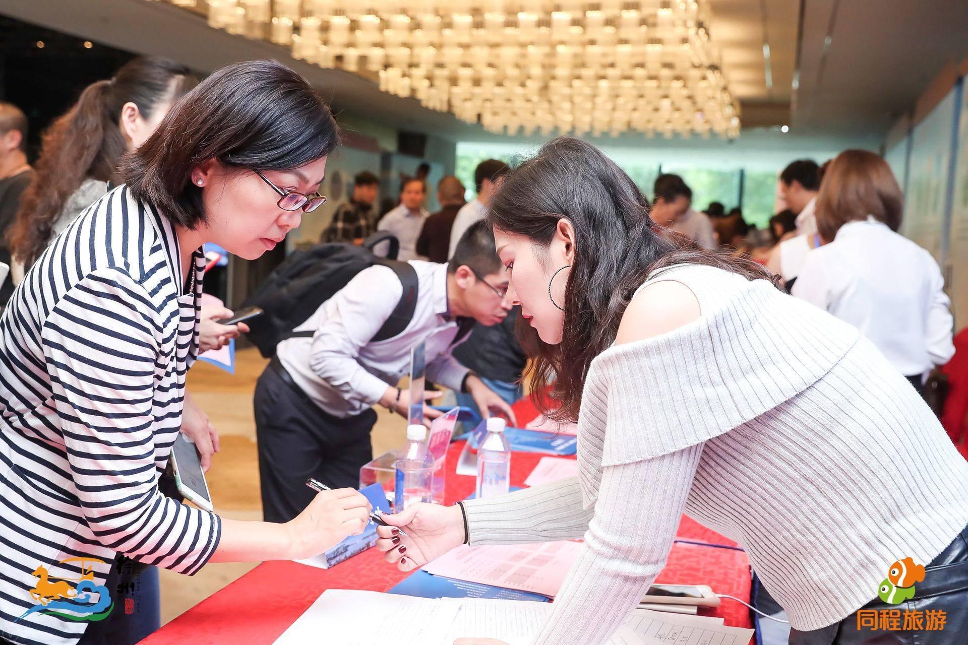2018徐州旅游推介会进京,补贴2亿邀请北京市民畅游