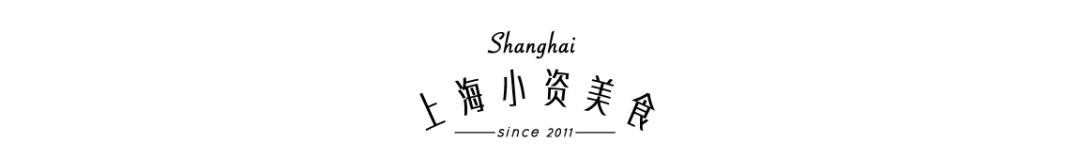 《上海米其林指南2019》發布,唐閣降星,新榮記成大贏家!