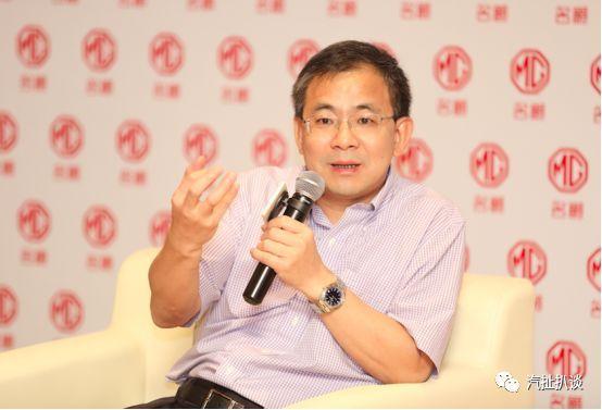上汽王晓秋:品牌年轻化是产品和服务的年轻化