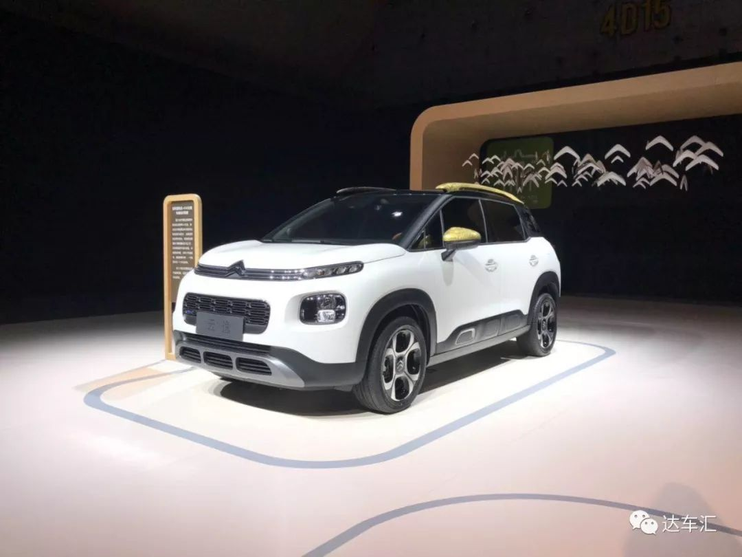 智能SUV上市 东风雪铁龙云逸10.98万起售