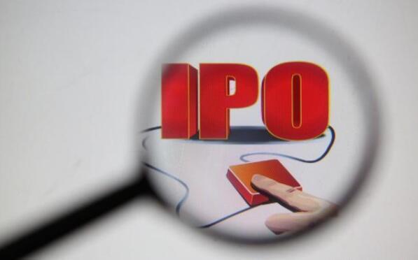 這家兩年前才終止IPO審查的企業再度返場沖刺上市,融資額翻近2倍