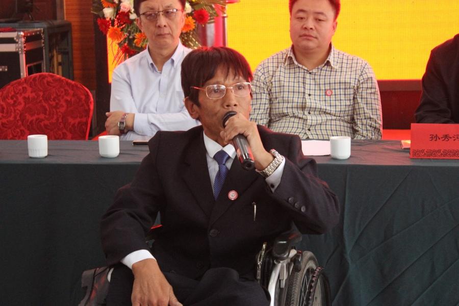 河北省残疾人救助协会换届_孙秀河连任会长