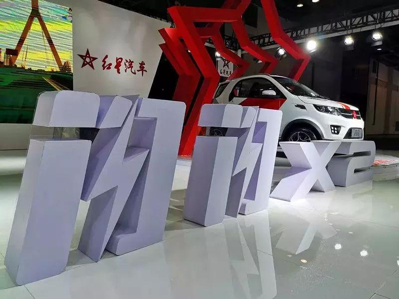 """未来出行集大成者""""红星汽车"""" 不可忽视的国民品牌"""