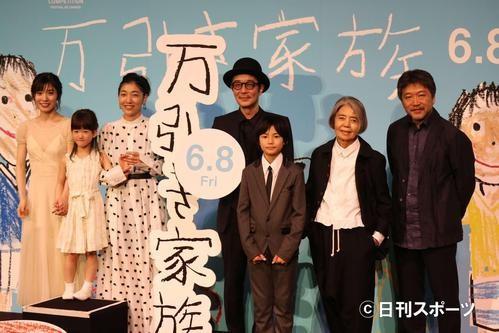 松冈茉优出任第31届东京国际电影节大使 回忆《小偷家族》树木希林
