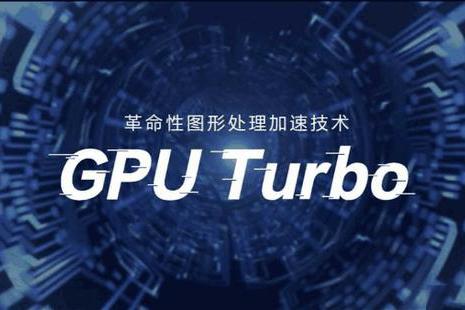 """千元机大幅""""增值"""" 华为畅享8 Plus升级GPU Turbo性能提升明显"""