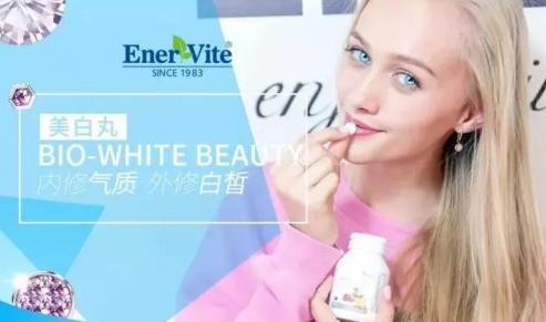 用对美白产品让你白到发光