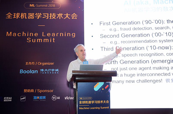 Yi+获2018全球机器学习技术大会人工智能科技产品创新奖