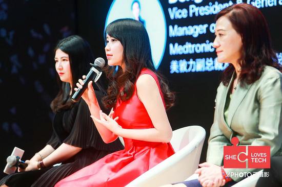 """Yi+创始人&CEO张默出席2018""""她爱科技""""全球创业大赛与国际论坛"""