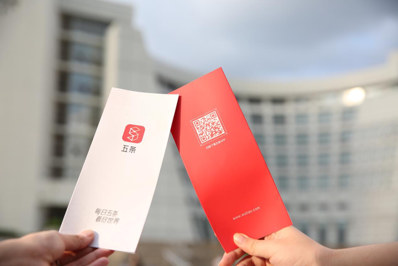 《五条》校园行之上海大学:为了网络强国的美好明天