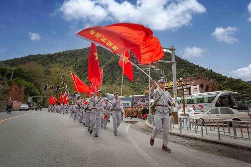 阿坝、桂林等6市州签署合作协议 联合打造红色旅游品牌