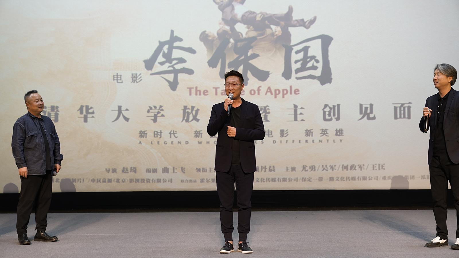 电影《李保国》走进清华大学 移动电影院助力保国精神传遍全国