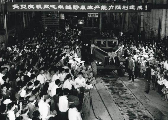 在坚守与变革中砥砺前行 ——写在东风公司建设49周年之际