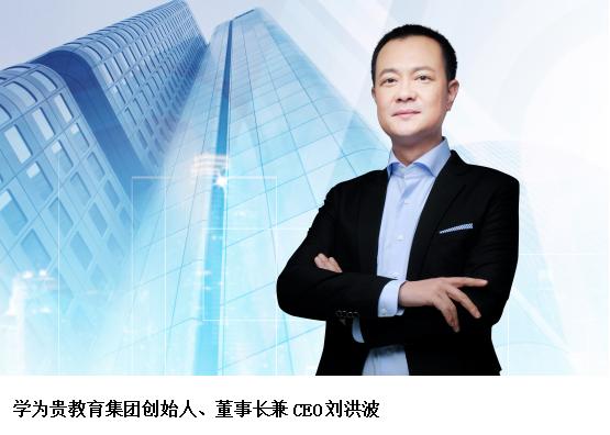 """《空中英语教室》首位荣誉专家授予""""中国雅思教父""""刘洪波"""